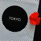 Linge de maison torchon à vaisselle Tokyo - HJEM