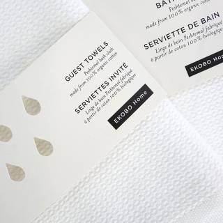 Lot de 2 serviettes de bain BANO GUEST TOWEL / Coton Bio Midnight Blue